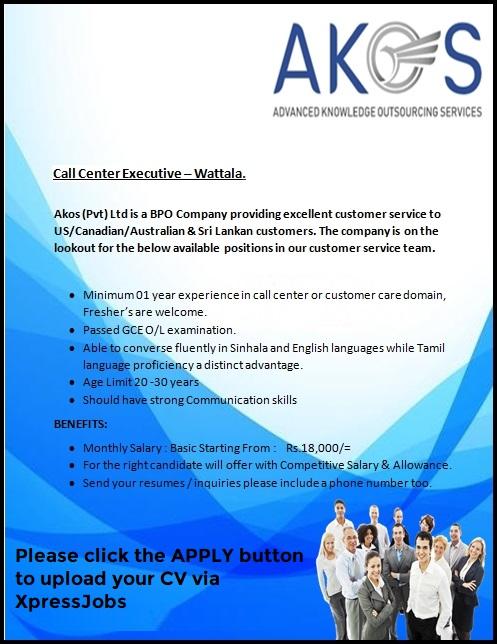 call center executives - wattala