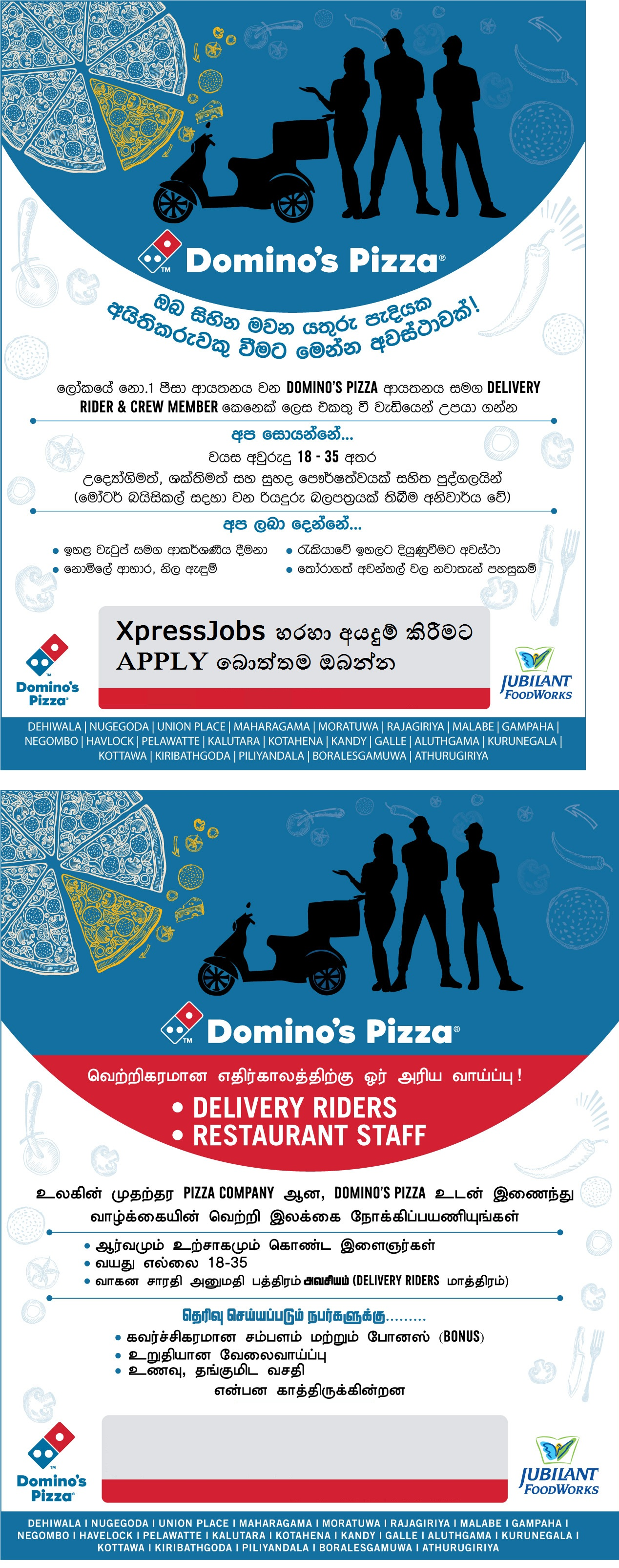 Delivery Riders - Male (Full-Time/Part-Time) - Domino's